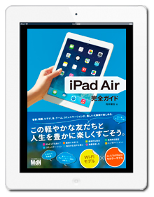 MdN_iPad_Air.jpg