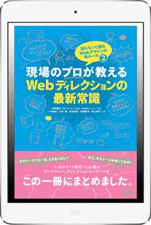 6431_Web2_mini.jpg