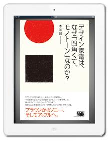 Design_KADEN.jpg