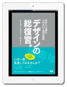 Design_SOUFUKU.jpg