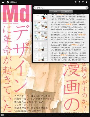 MdN_Newsstand_201403B.jpg