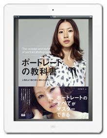 MdN_Photo.jpg